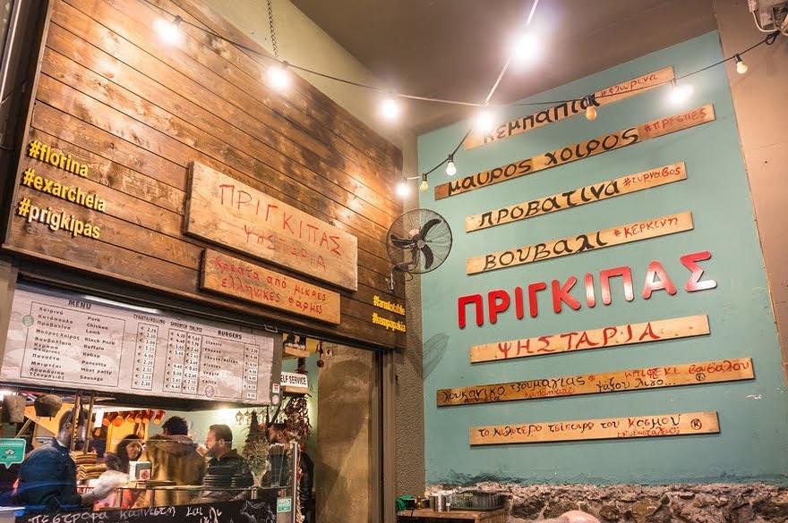 prigkipas-franchise-street-food